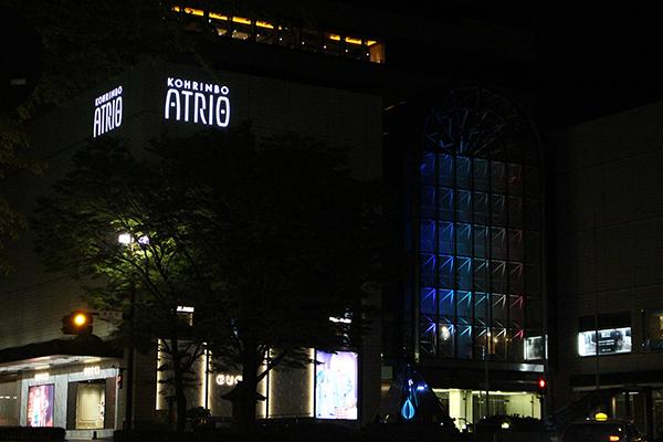 pxHP_アトリオ常設照明07