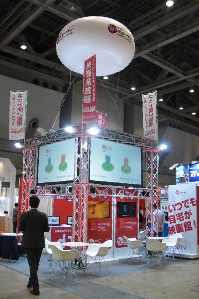 賃貸住宅フェア-東京1