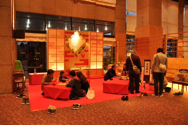 金沢国際ホテル2
