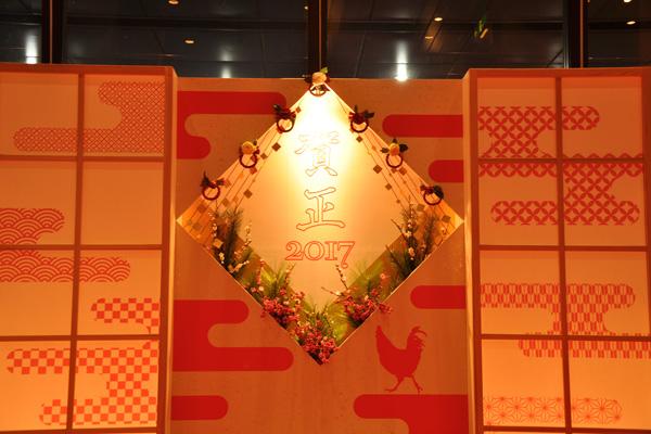 金沢国際ホテル1